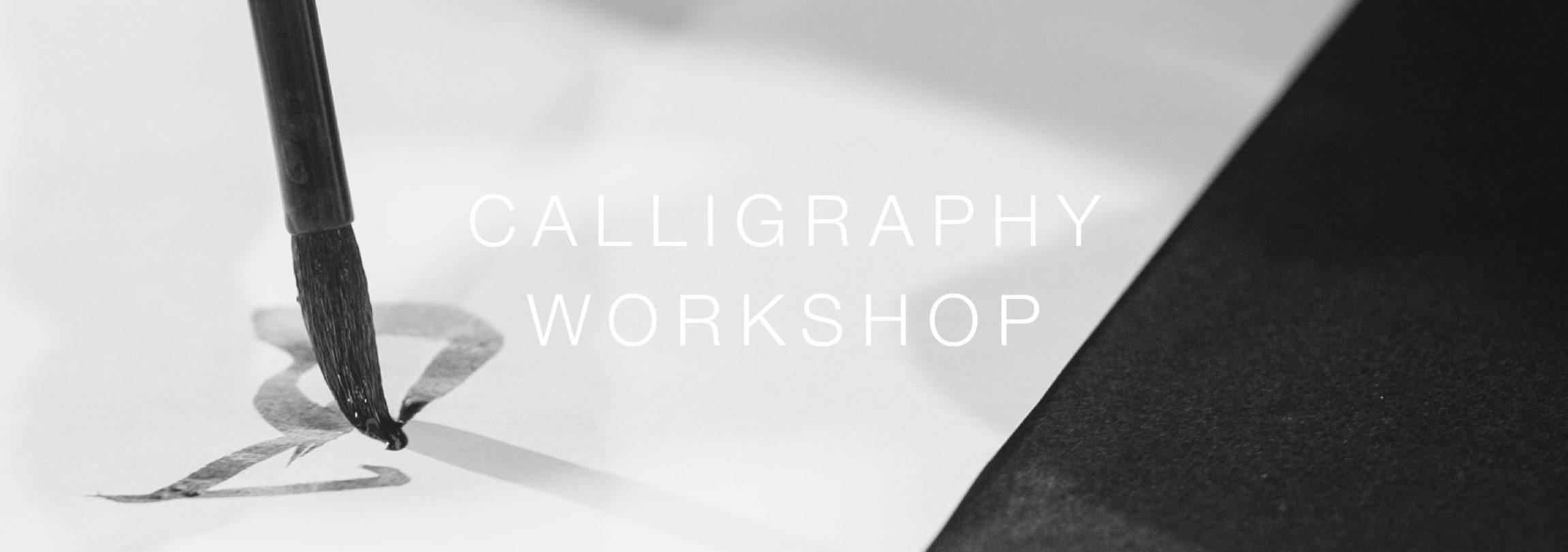 Calligraphy Workshop Tokyobike London